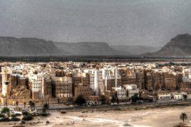 shibam hadhramawt yemen