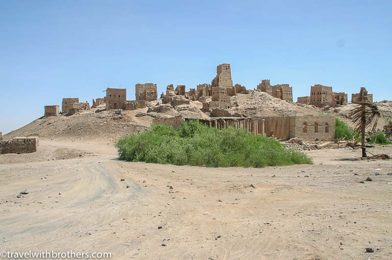 ancient city of mareb