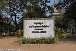 Choeung Ek entrance, Phnom Penh