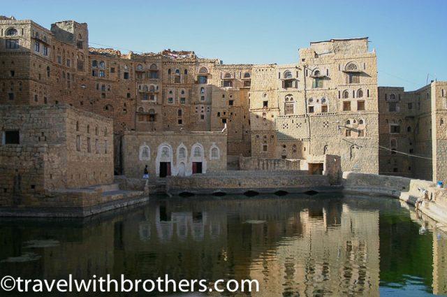 Yemen - Hababa village