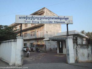 Tuol Sleng Genocide Museum entrance, Phnom Penh