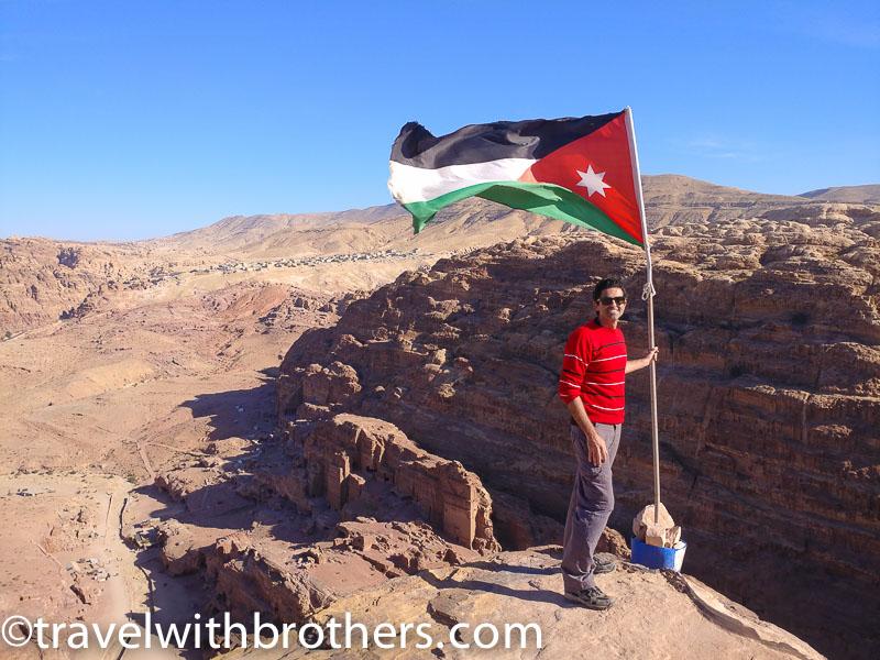 Petra, High Place of Sacrifice trail