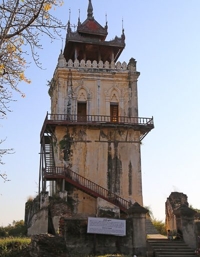 Inwa, Nanmyint Watch Tower