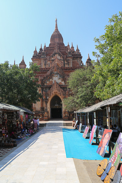 Bagan, Htilominlo Temple