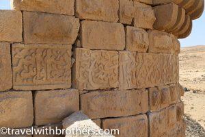 Islamic art inside Shobak Castle, Jordan