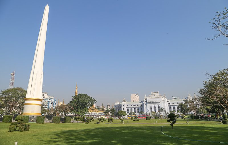 Yangon, Mahabondoola Park