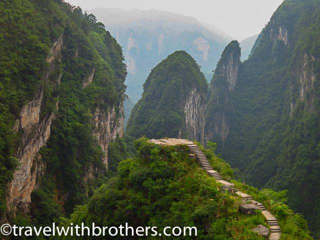 Hunan province, Dehang village - the Tienwen Platform