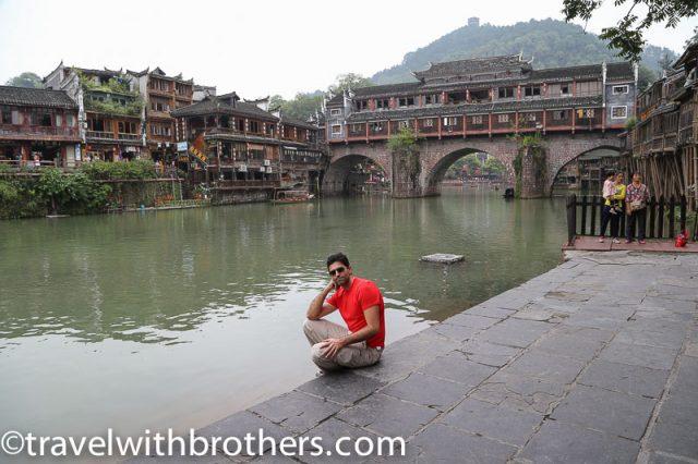 Fenguang Hongquiao bridge