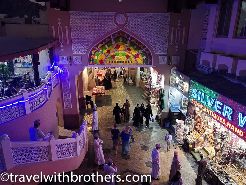 Muscat, the entrance of Mutrah Souk