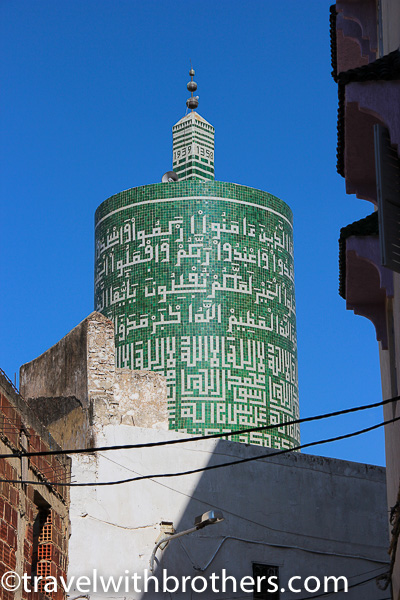 Moulay Idriss,the cylindrical minaret of the Sentissi Mosque