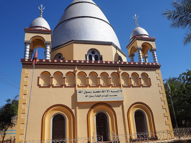 Khartoum, Mahdi's Mausoleum