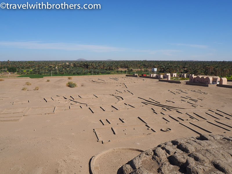 Kerma, the remains of the ancient city