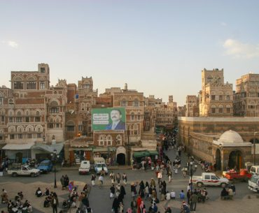 Yemen, memories from the old city of Sana'a