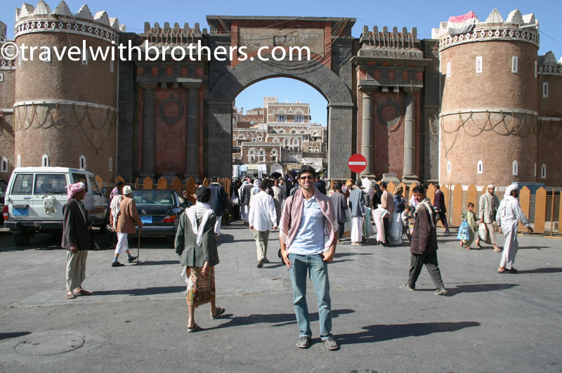 la porta Bal Al Yemen